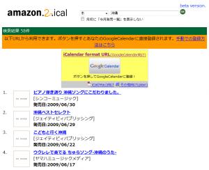 2009053000